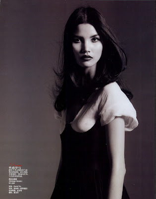 Asian model 2007 images 94