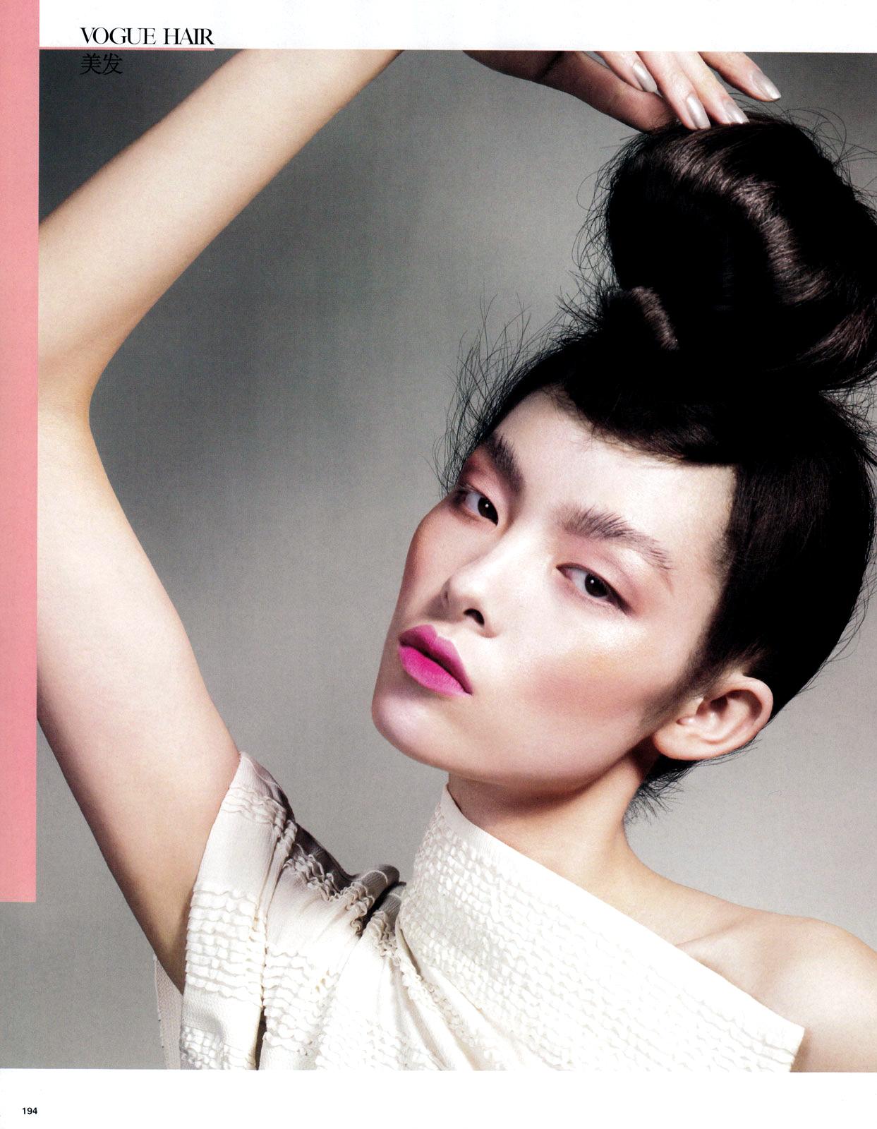 Asian Models: 5/1/10 ...