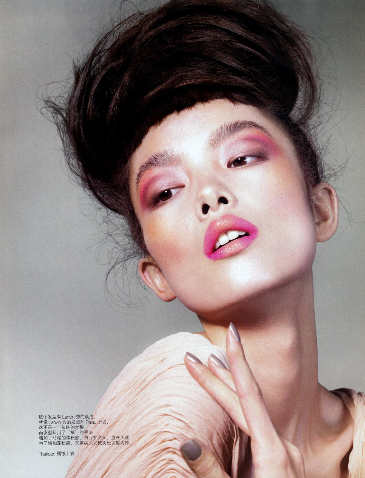 http://3.bp.blogspot.com/_m_3PqTnwV8k/S-rfGluAayI/AAAAAAAAPes/QdwyKStK4HA/s1600/Sun+FeiFei+-+Vogue+China+June+2010+-+3.jpg