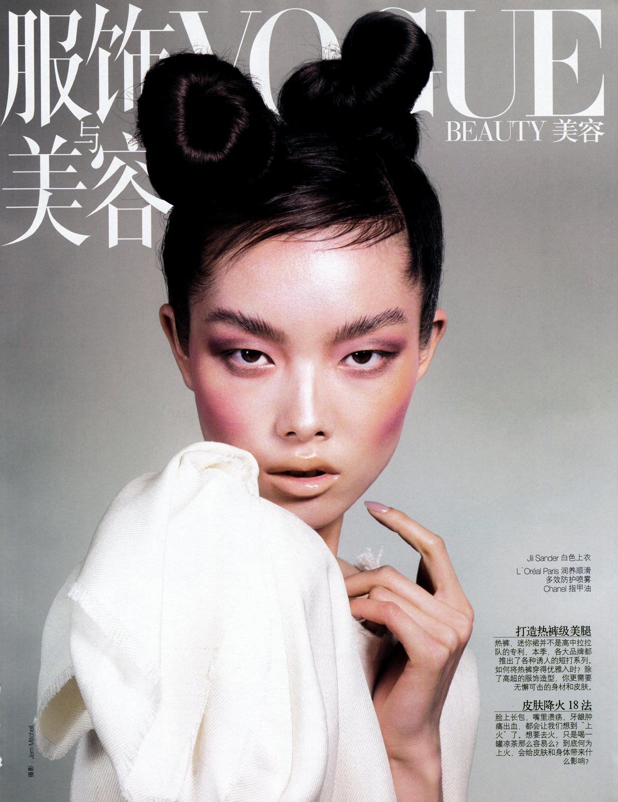 http://3.bp.blogspot.com/_m_3PqTnwV8k/S-rfReZd-7I/AAAAAAAAPe8/8WOXOqmVjEA/s1600/Sun+FeiFei+-+Vogue+China+June+2010+-+1.jpg