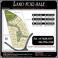 Land For Sale in Phuket - Billboard