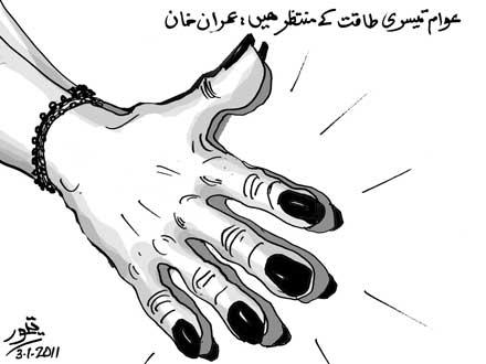 Cartoon on Awam aur teesri taqat