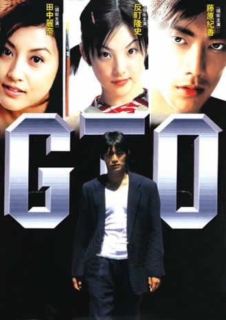 Onizuka live action movie