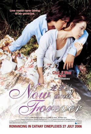 Cranky Movie: Now and Forever (Korea)
