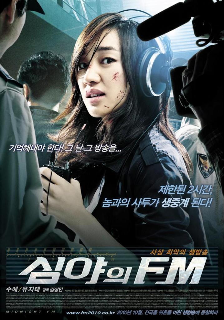 Cranky Movie: Midnight FM (Korea)