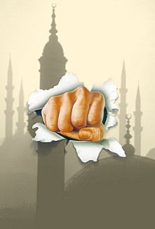 Fist and Minarets