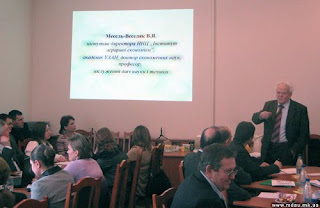 Новости НГАУ. Третьи годовые сборы Всеукраинского конгресса ученых экономистов-аграрников южного региона Украины.