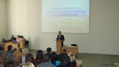 Открытая лекция министра аграрной политики Украины в НГАУ