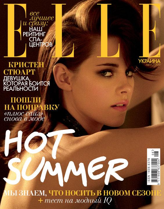 http://3.bp.blogspot.com/_mf2NYHWGS3s/TD75ec4BRaI/AAAAAAAAKJA/GgjNeZ1ksuY/s1600/Kristen+Stewart+by+Carter+Smith+(Elle+Ukraine+August+2010).jpg