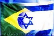 Brasil e Israel um Casamento Perfeito