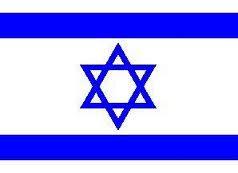 Ouve ó Israel