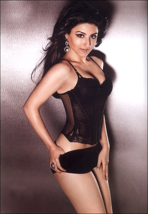 Soha Ali khan hot maxim photos