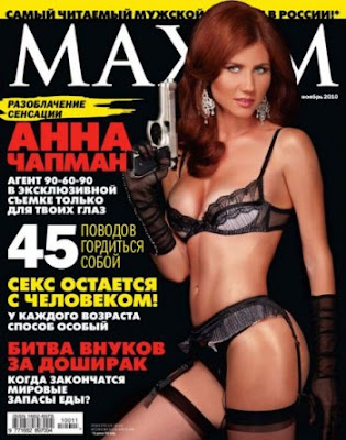 Anna Chapman maxim photos