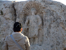 Mar Alah, sun god, Syria