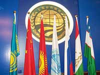The Geocentric Logo of the Shanghai Cooperation Organization