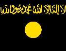 Al Qaeda's Heliocentric Flag