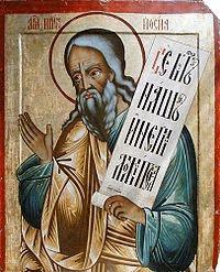 Prorok Hozeasz przestrzega swoj narod