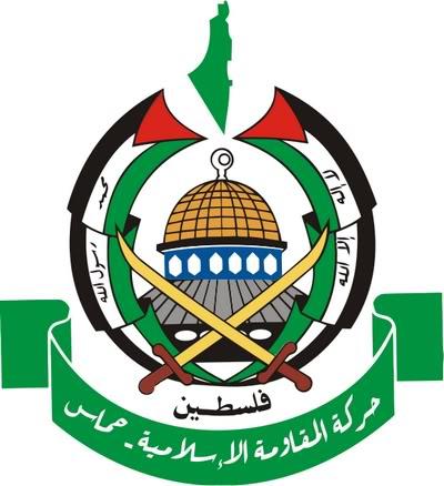 Falliczne logo Hamasu