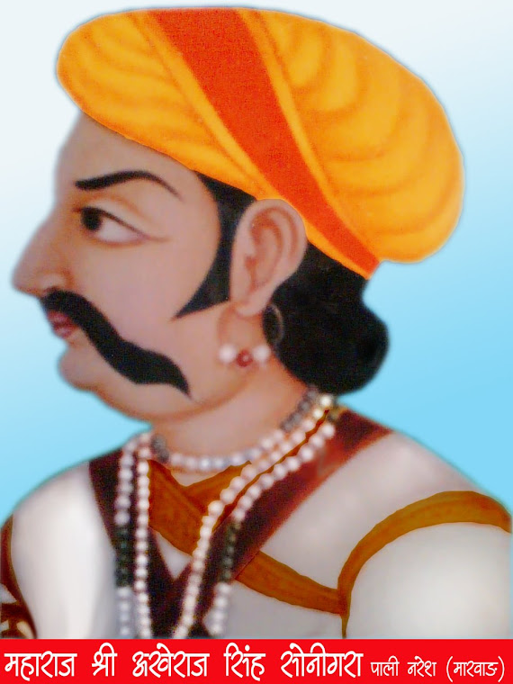 Akheraj Singh Songara