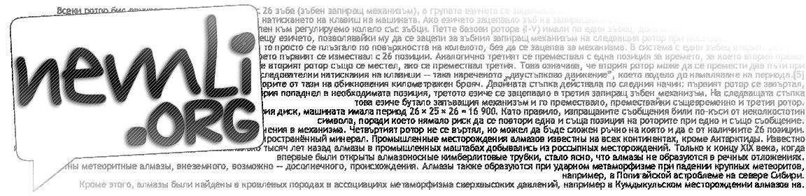 nemli.org