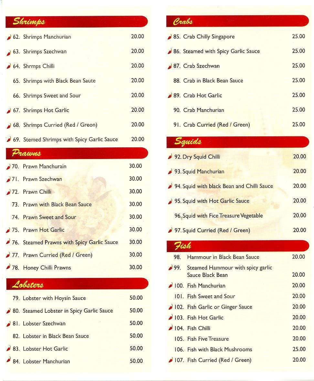 [chopsticks-restaurant-karama-dubai-menu003.jpg]