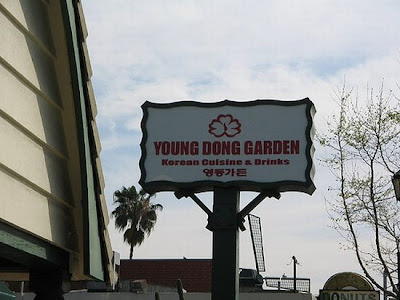 Strange and humorous restaurant names