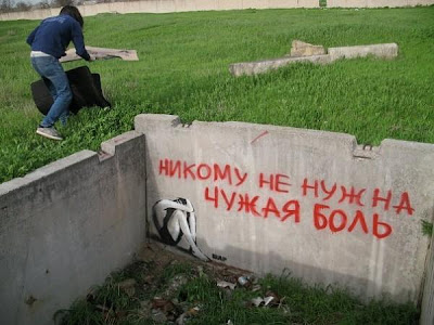 Graffiti Artwork of Ukrainian Banksy Seen On www.coolpicturegallery.us
