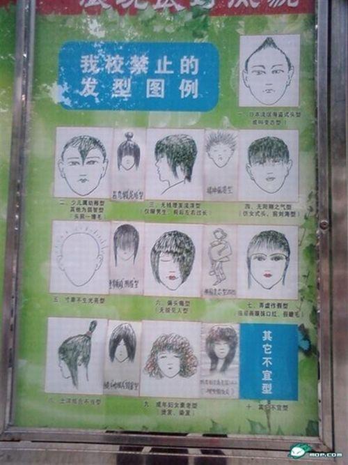 http://3.bp.blogspot.com/_mmBw3uzPnJI/TITqRdm7tVI/AAAAAAABkzc/po1Z4ILJIUw/s1600/banned_hairstyles_10.jpg
