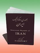 پاسپورتهای ایران فردا.