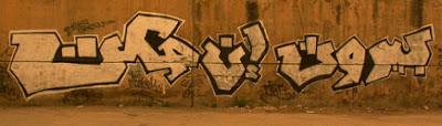 graffiti alphabets, graffiti art