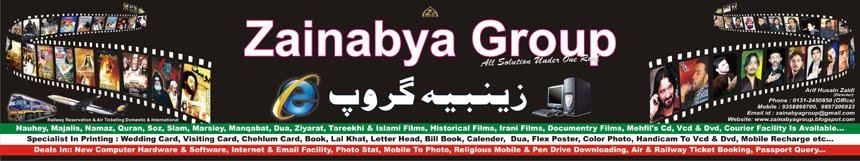 www.zainabyagroup.com