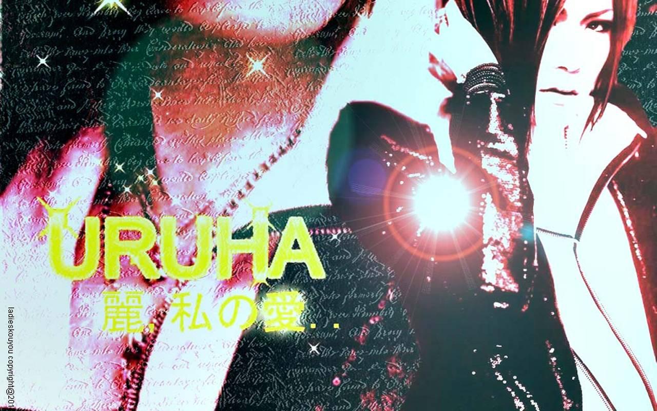 http://3.bp.blogspot.com/_mpqlXEmQbxo/TOwmbqZmRzI/AAAAAAAAAnU/BAgMDvehQjk/s1600/uruha_finish1280-800%2529.jpg