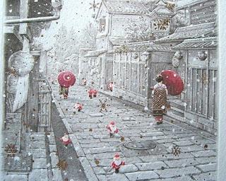From japan with love geisha and mini santa christmas cards geisha and mini santa christmas cards m4hsunfo