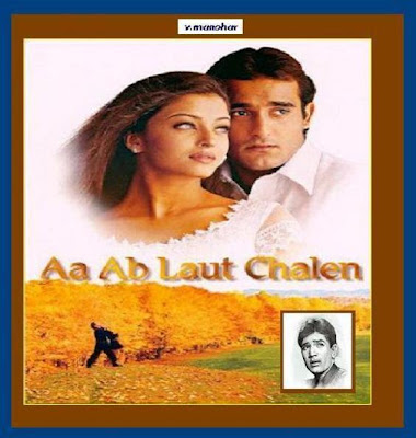 AA AB LAUT CHALEN 1999 MP3 SONGS FREE DOWNLOAD