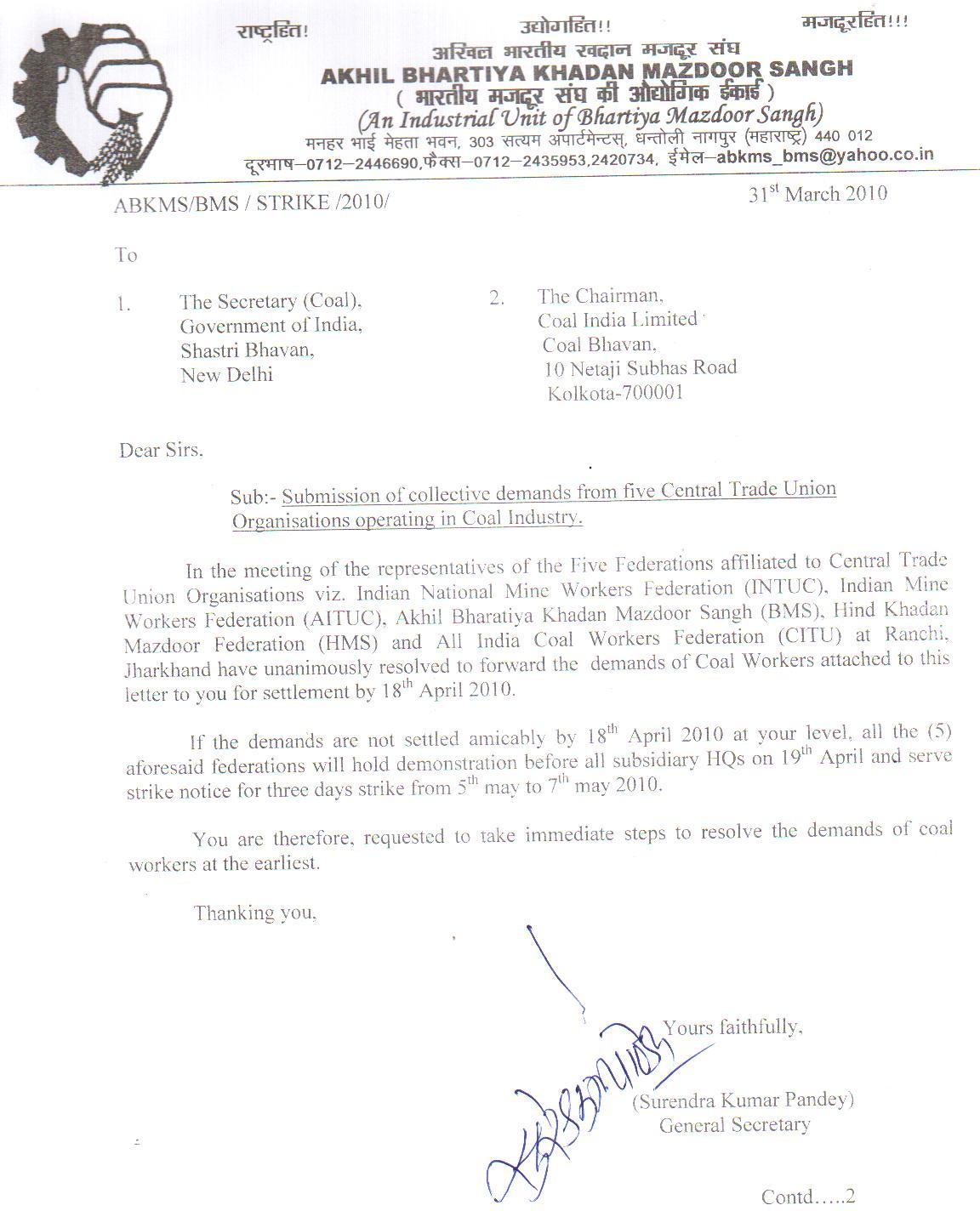 AKHIL BHARATIYA KHADAN MAZDOOR SANGH(BMS)
