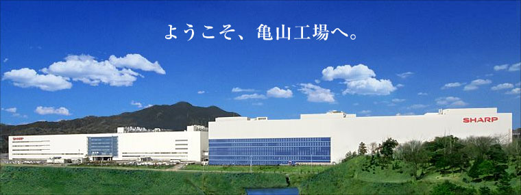 【docomo au SoftBank】AQUOS R Part1 [無断転載禁止]©2ch.netYouTube動画>6本 ->画像>69枚