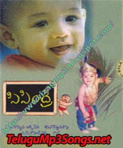 Ramudochadu Songs Free Download South Mp3 (Old to New Songs)
