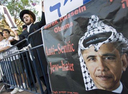 Israel's Obama Problem