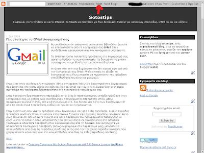 Share-button at navbar in Blogger