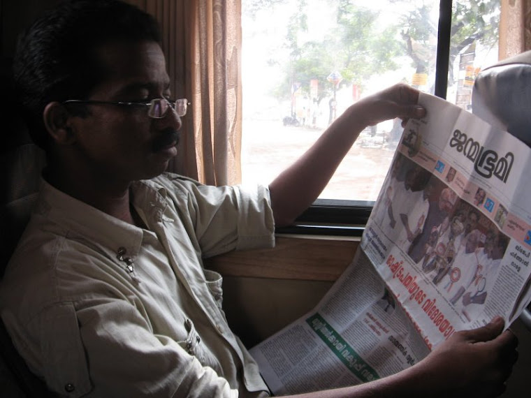 Reading Janmabhumi daily
