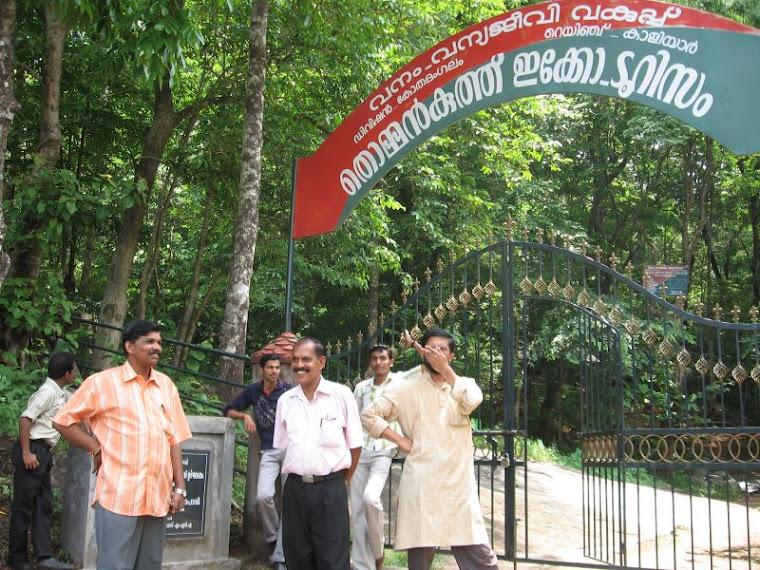 Sudhir Neerattupuram, Puvathinkal Balachandran and Hari S Kartha