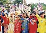1Malaysia: Rakyat Didahulukan, Pencapaian Diutamakan
