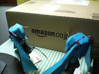 Amazonからの箱