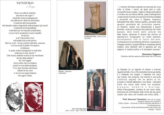 Catálogo Muestra Roma Interno