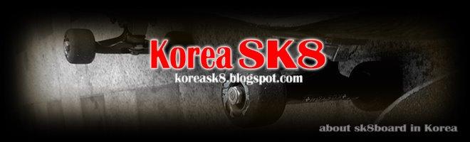 Sk8 in Korea