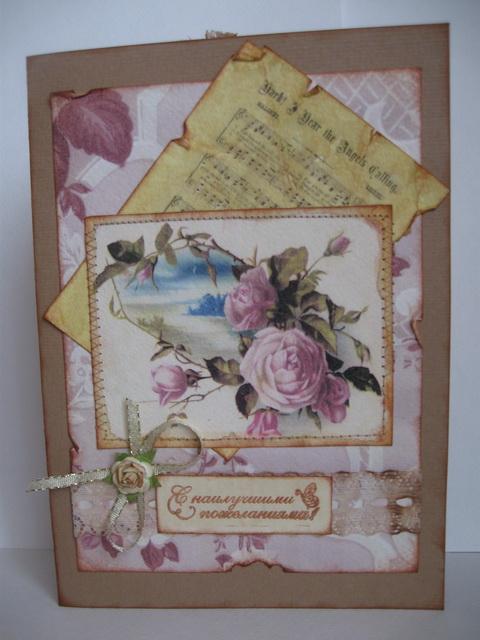 Как сделать открытку на день рождения тети своими руками
