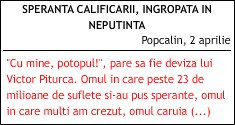 Speranta calificarii ingropata in neputinta
