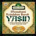 MEMAHAMI KEINDAHAN SURAH YASIN