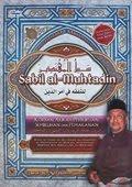 SABIL AL-MUHTADIN