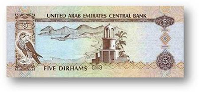 United Arab Emirates Central Bank Five Dirhams